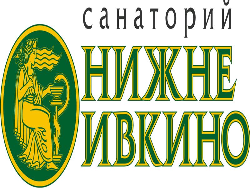 "CJSC "" Sanatorium Nizhne-Ivkino"""