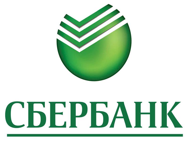 """PJSC """"Sberbank"""""""