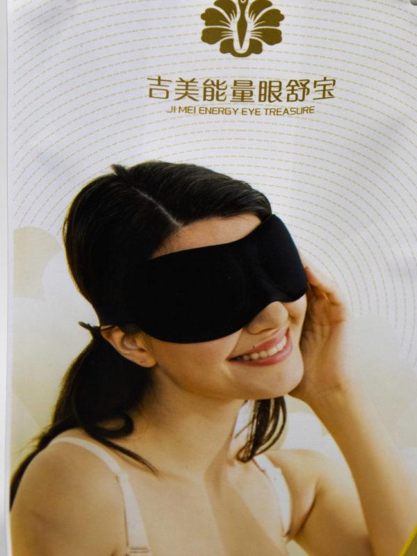 Энергонасыщающая повязка для глаз
